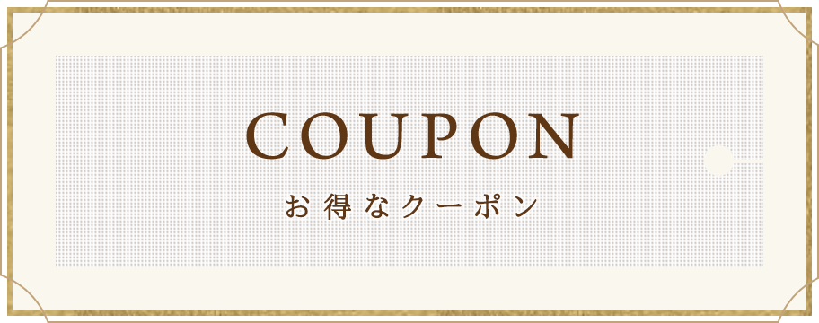 banner_coupon_456_sp