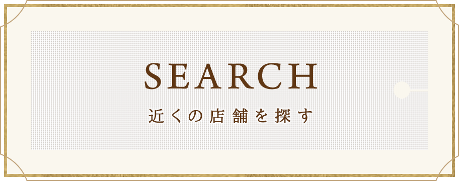 banner_search_456_sp