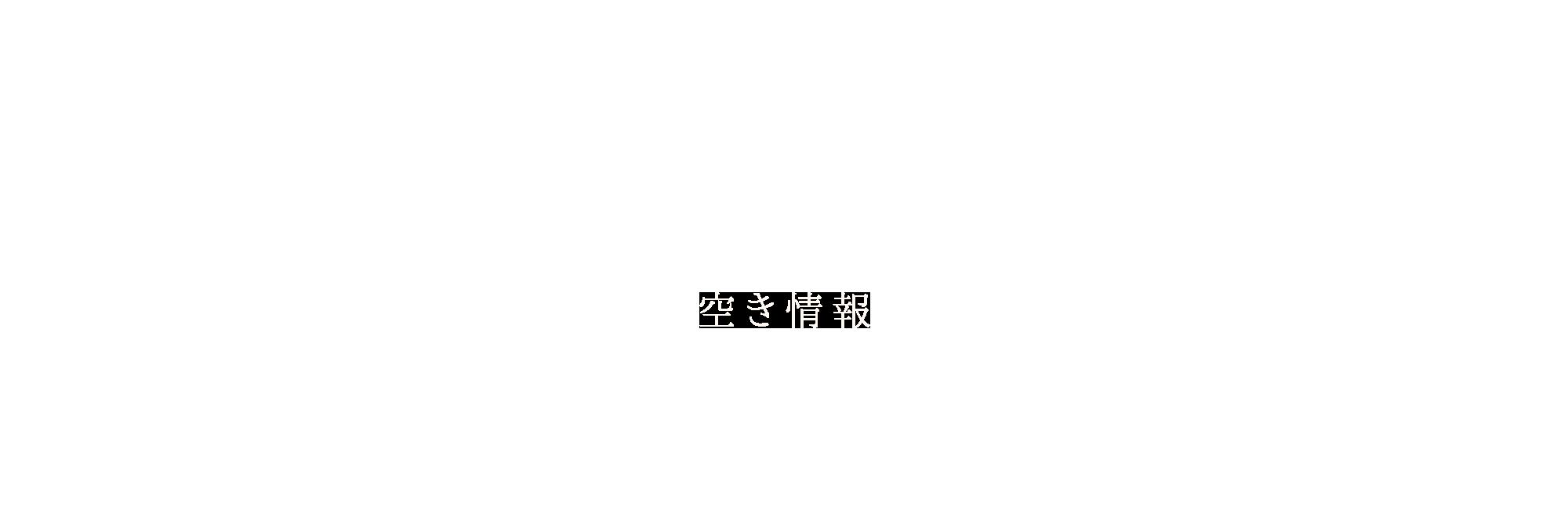 Time'sOne 空き情報