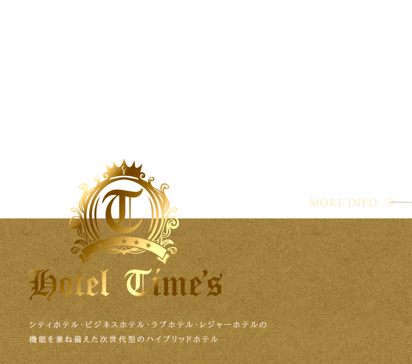 second_banner_time's